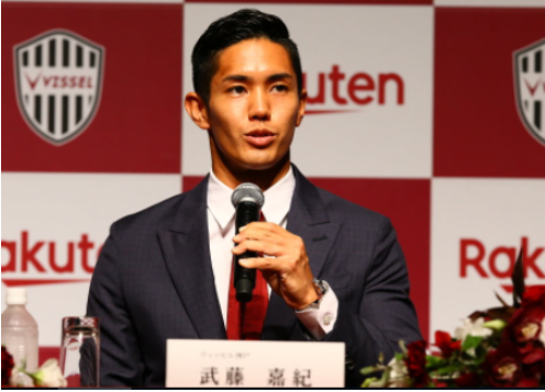 Muto happy to return to his hometown league